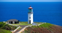 Attractions on Kauai, Kilauea Lighthouse, Kauai Attraction