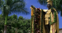 Oahu Attractions, Queen Emma Summer Palace